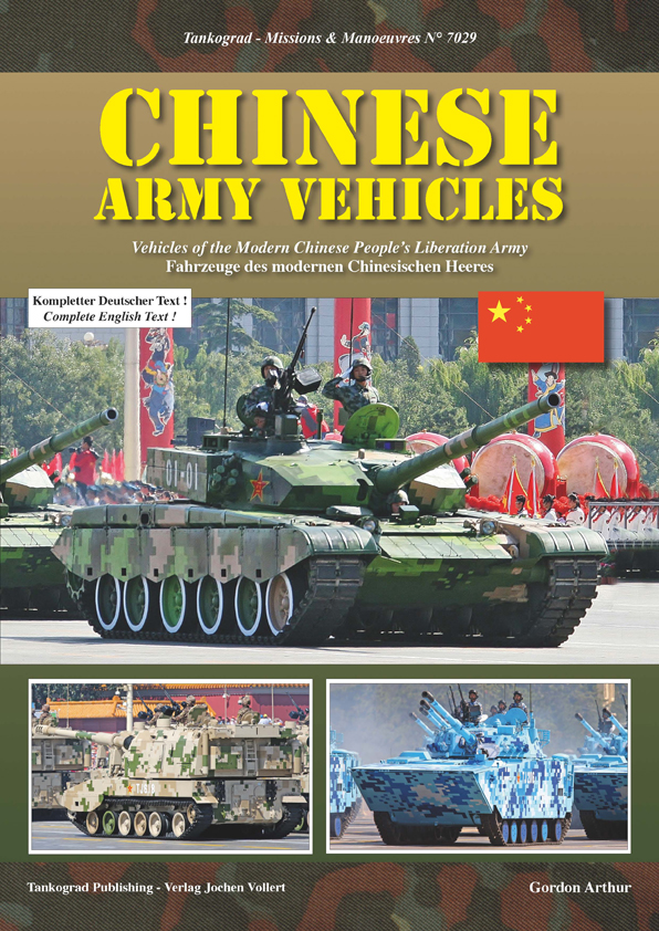 an essay on the role of the peoples liberation army pla in china The primary purpose of the book is to serve as a primer for researching and  writing about chinese people's liberation army (pla) the main.