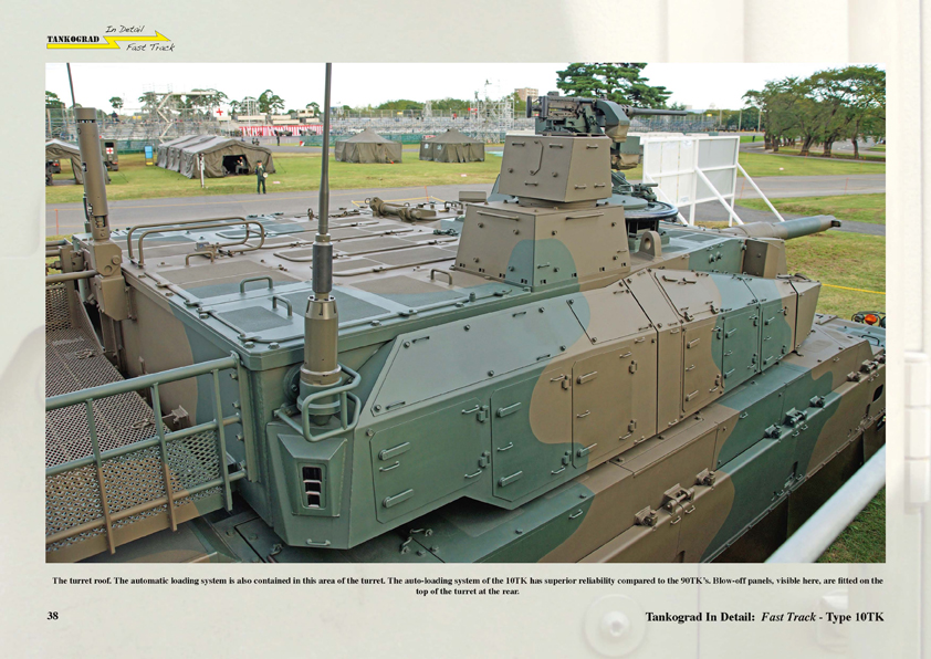 TANKOGRAD IN DETAIL FAST TRACK 14: PANZERHAUBITZE 2000 A1/A2 GERMAN UP-ARMORED S